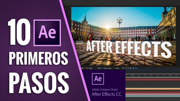 10 PRIMEROS PASOS para usar AFTER EFFECTS CC | RunbenGuo