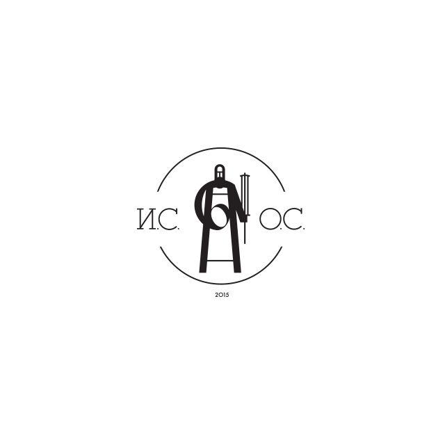 Логотип Истинской Сыроварни Олега Сироты. Идея&Дизайн Вышванюка Владимира © 2015