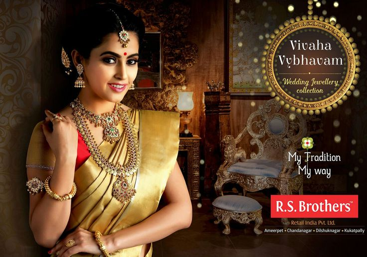 "#‎VivahaVybhavam‬ Wedding Jewelry collection!! A huge collection of ‪#‎GoldJewelry‬, Come and Experience the new range of ""916 Hallmark"" from ‪#‎RSBrothers‬. Reach your nearest R.S.Brothers for more Jewelry Items that are in Enormous Designs."