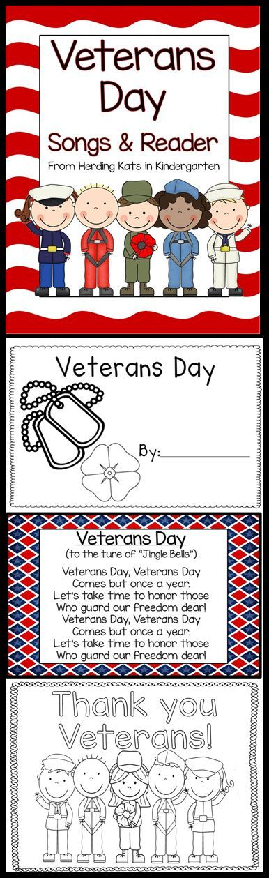 FREE Veterans Day emergent reader pack!