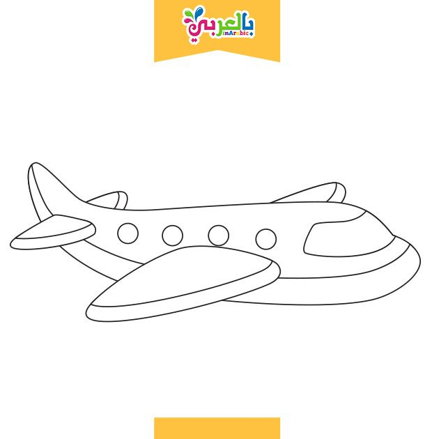Https Www Belarabyapps Com Wp Content Uploads 2019 08 Coloring Pages For Kids Jpg Coloring Pages For Kids Kids Coloring Books Snowman Coloring Pages