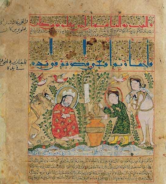 """""""L'art du livre arabe"""", BNF"""