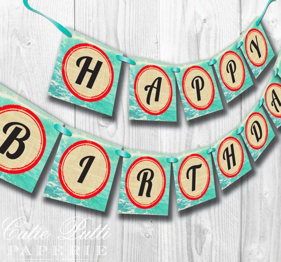 Retro Surfs Up Party, Surfer Party, Pool Party - PRINTABLE BIRTHDAY BANNER - Cutie Putti Paperie