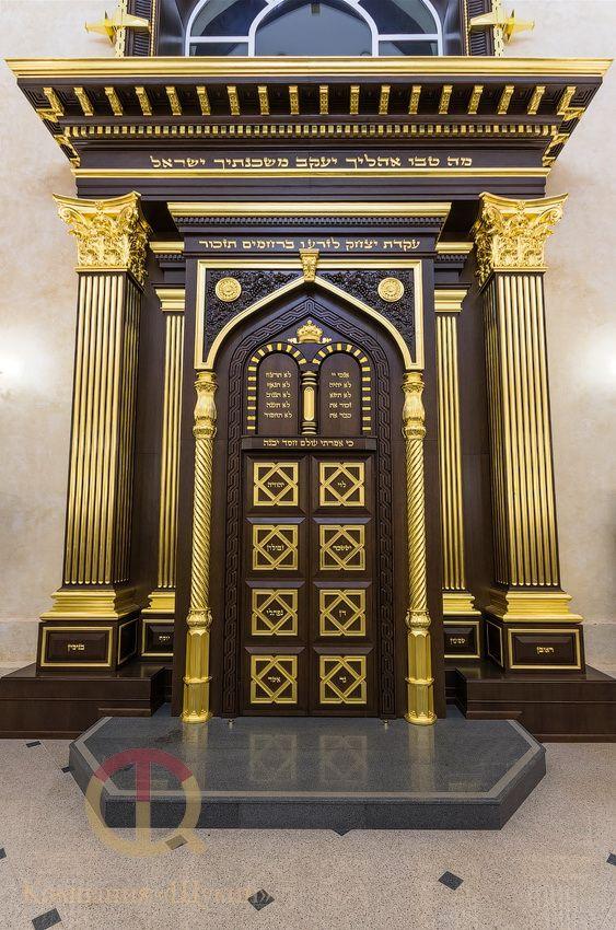 Реконструированная синагога в городе Воронеж. #синагога #реставрация #реконструкция #воронеж