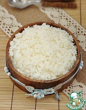 """Рецепт: Рассыпчатый гарнирный рис """"Рисинка к рисинке"""""""