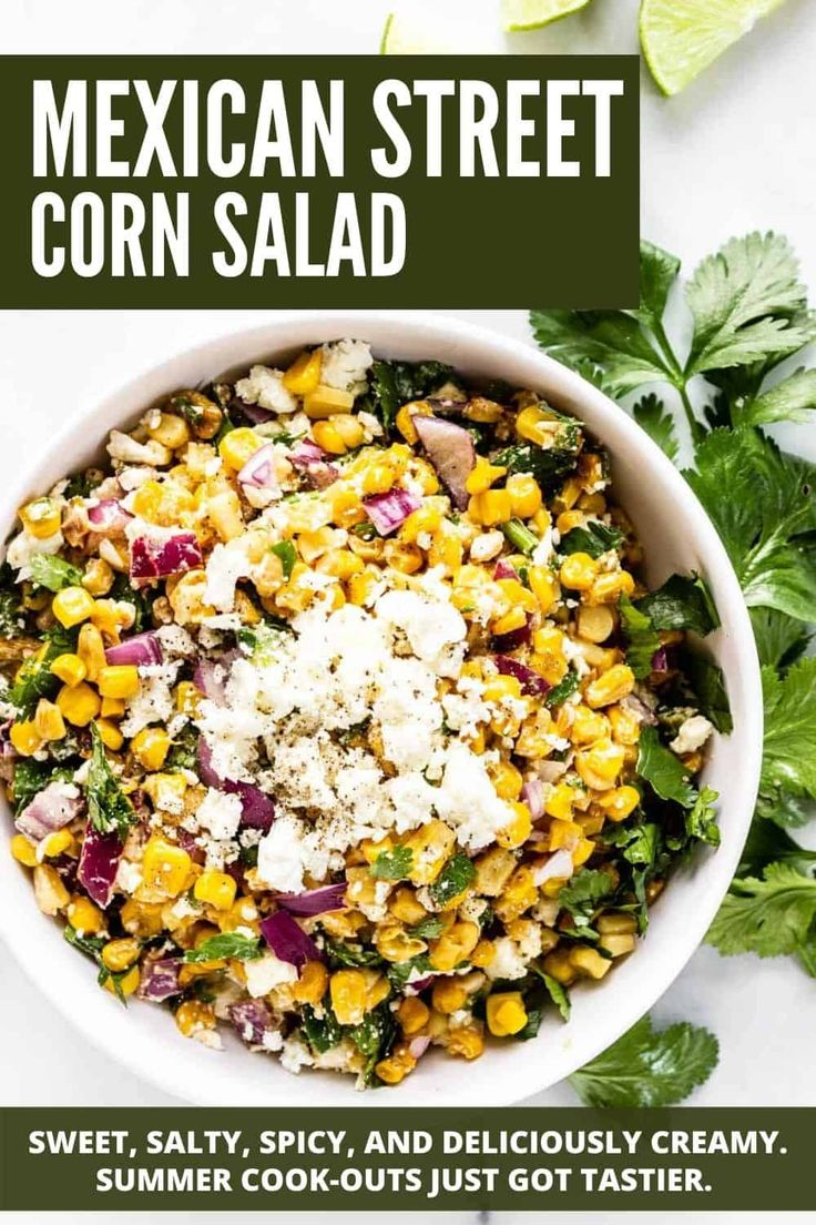 Our favorite Mexican street corn is turned into a tangy, creamy, and slightly spicy corn salad perfect for cookouts, pot…