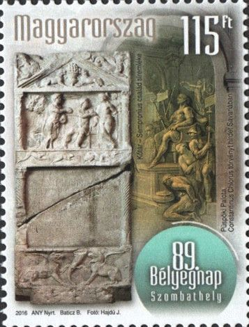 Hungary - 2016, 89th Stamp Day, Set of 2 (MNH)
