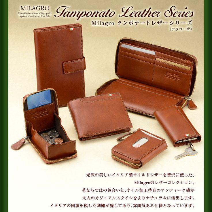 Milagro ミラグロ イタリア製ヌメ革 ストラップ付きパスケース ca-s-2165 詳細