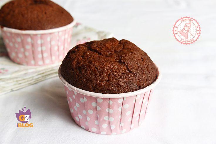 Nutella Muffin #recipes #muffin #nutella #easyrecipe # flour # sugar #milk #egg #butter