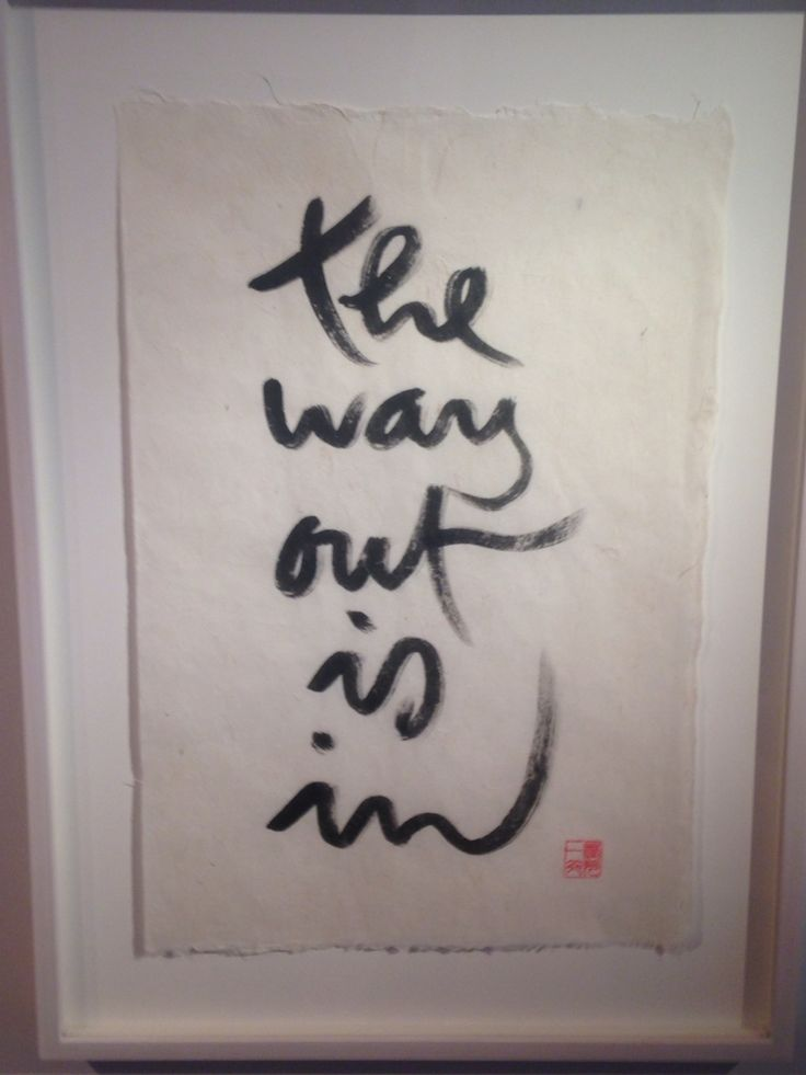 Thich Nhat Hanh  calligraphy: