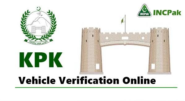 Kpk Vehicle Verification Online Vehicles Online Motor Car
