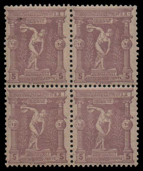 Stamp Auction - GREECE- 1896 FIRST OLYMPIC GAMES 1896 first olympic games - Public Auction 53 General Stamp Sale, lot 450