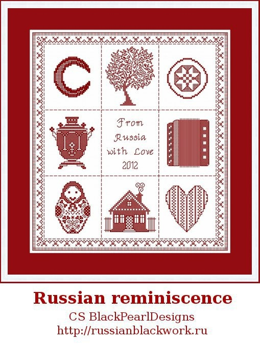 Embroidery designs to appear at our shop soon by RussianBlackwork, $0.20