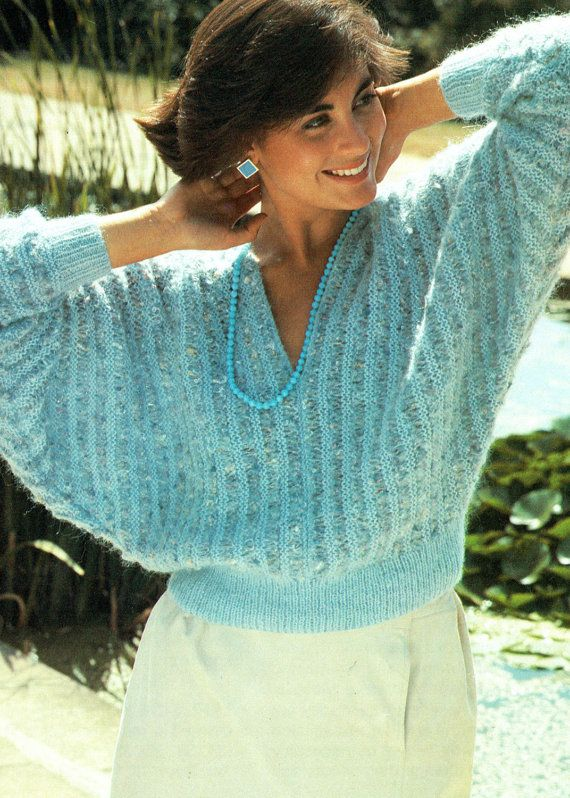 PDF Vintage 1980s Womens Ladies Knitting Pattern Sexy Batwing