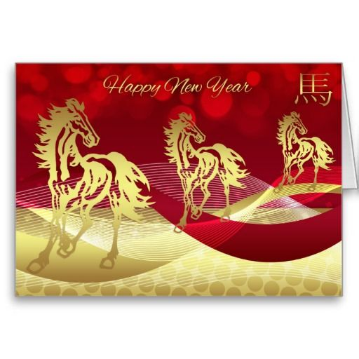 Chinese New Year, Year Of The Horse Cards