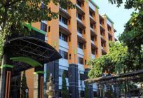 Wisma MMUGM Hotel Yogyakarta
