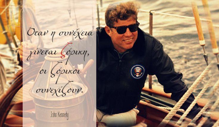Όταν η συνέχεια γίνεται ζόρικη, οι ζόρικοι συνεχίζουν.  John Kennedy