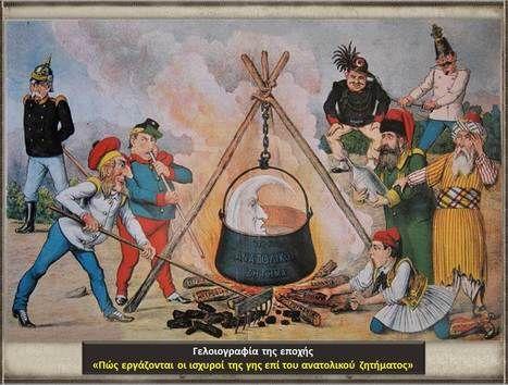 Η κρίση στα Βαλκάνια   Ιστορία ΣΤ΄ Δημοτικού   Scoop.it