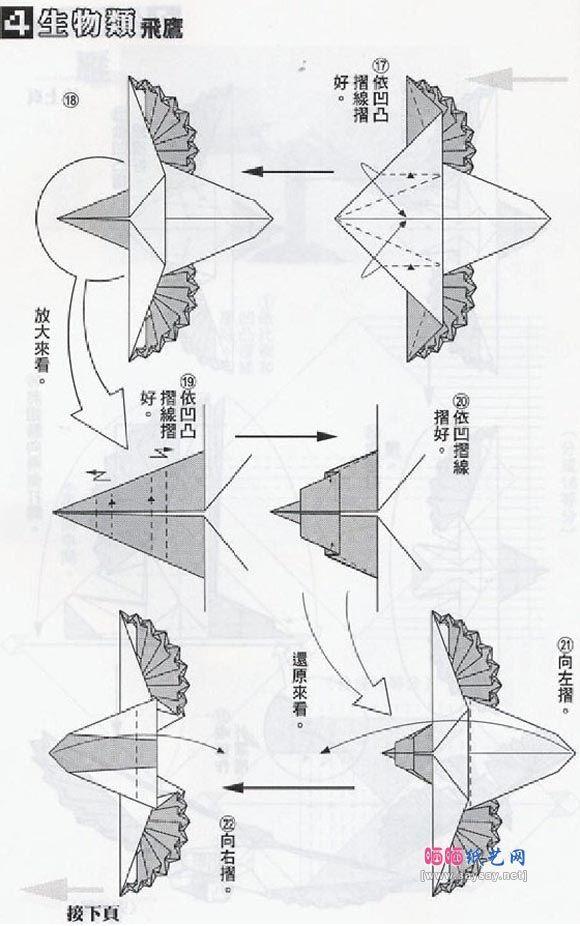origami eagle instructions diagram 2003 pontiac sunfire stereo wiring g9 igesetze de diagrams rh 18 2 16 masonuk pdf youtube