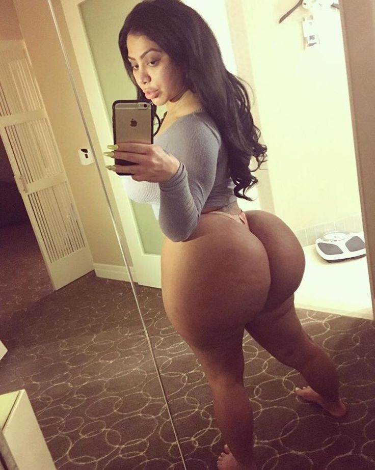 Big juicy latina ass