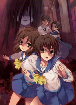 Corpse Party, I like the art...I really dislike Naomi.