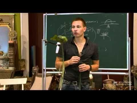 Уроки флористики: Каскадный букет - YouTube