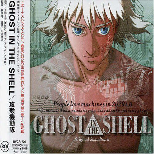 Kenji Kawai - Ghost In The Shell (Original Soundtrack) at Discogs