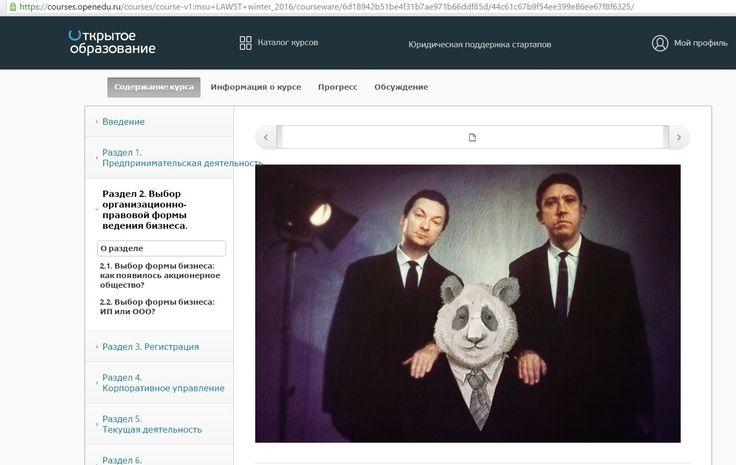 Сообщество учителей Intel Education Galaxy -> Советы по организации онлайн курса