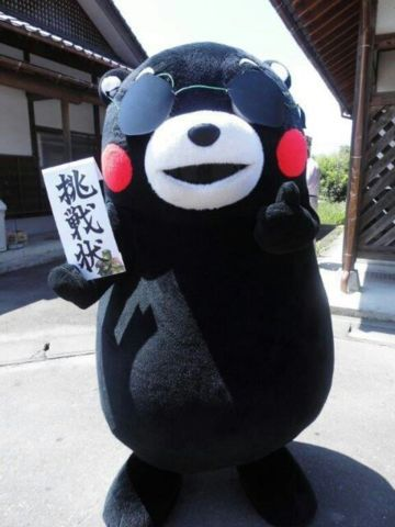 Kumamon is so cool.