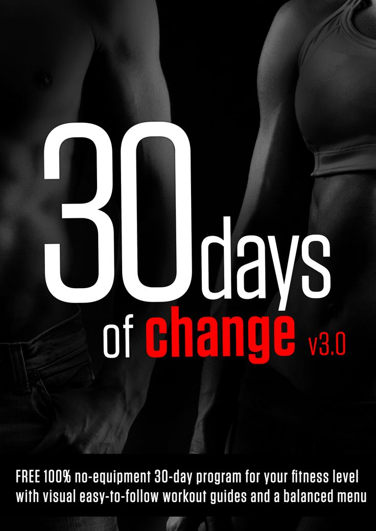 how to change life in 30 days