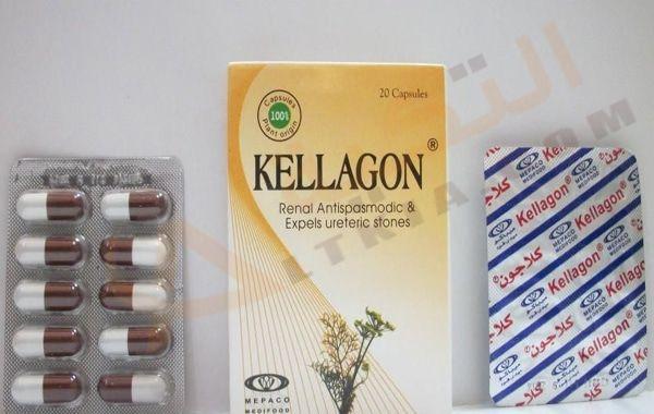دواء كلاجون Kellagon كبسول وفوار يكون له نتيجة فعالة لعلاج الحصوات التي ت صيب الكلى فهي تتكون من الأملاح الزائدة بالجسم Power Electronic Products Power Strip