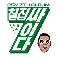 PSY - DADDY (Feat. CL of 2NE1) by L2Share♫28 on SoundCloud