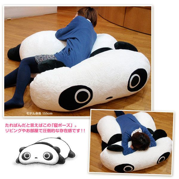 Gigantic Tare Panda. I. Need.this.