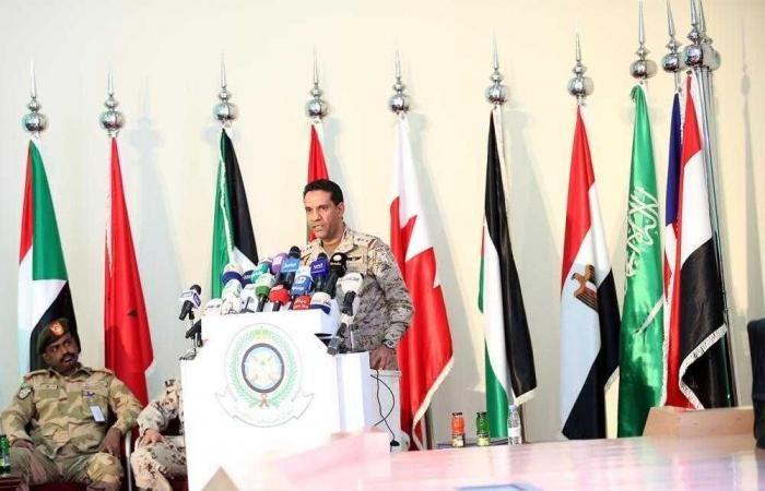 آخر اخبار اليمن خلال 3 ساعات