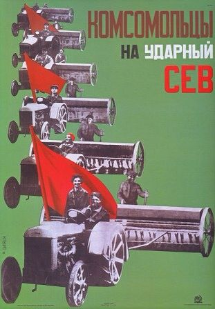 an introduction to the war strategy in the soviet union The soviet formula for success in world war ii:  in her essay the making of soviet strategy condoleezza  as the war in the soviet union entered its third.