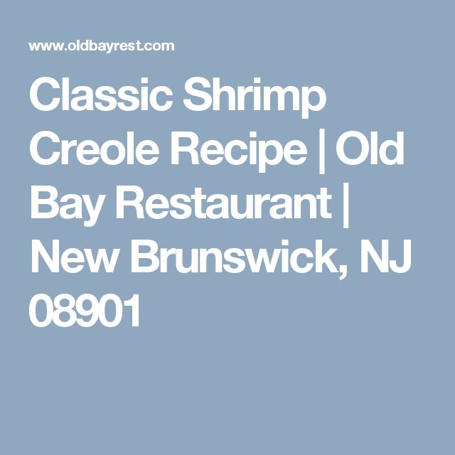 Classic Shrimp Creole Recipe | Old Bay Restaurant | New Brunswick, NJ 08901
