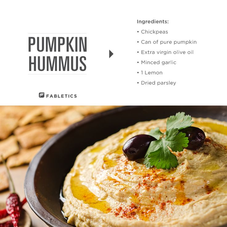 Keep your hummus in the spirit of the holidays and try our Pumpkin hummus recipe. Re-pin to win #Fabletics
