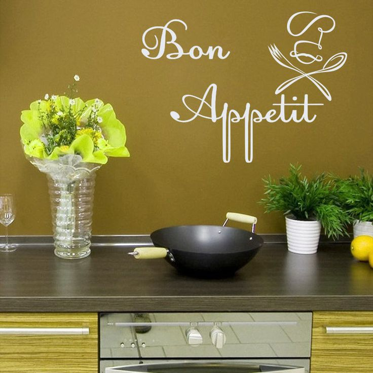 1473 best Quotes images on Pinterest | Wall decal, Wall decals and ...