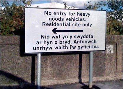 """The Welsh says """"I am out of the office, please send translation"""" (was probably followed by who to send it to)."""