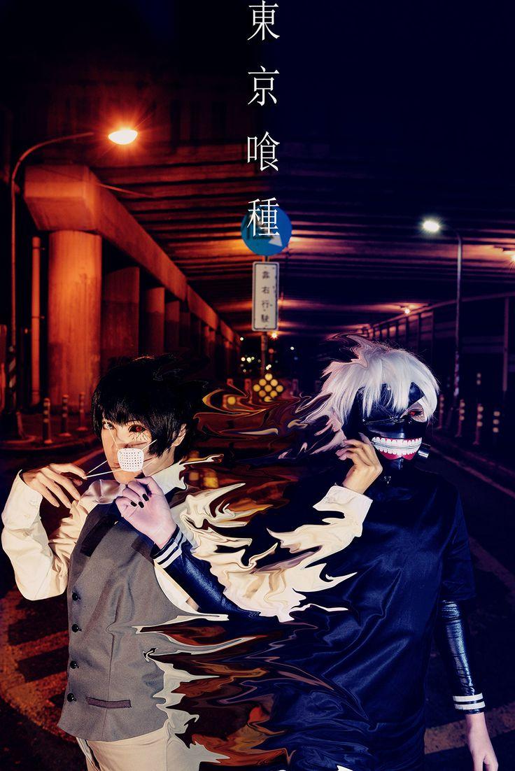 金 木 研 - Nikami(二神) Ken Kaneki Cosplay Photo - Cure WorldCosplay