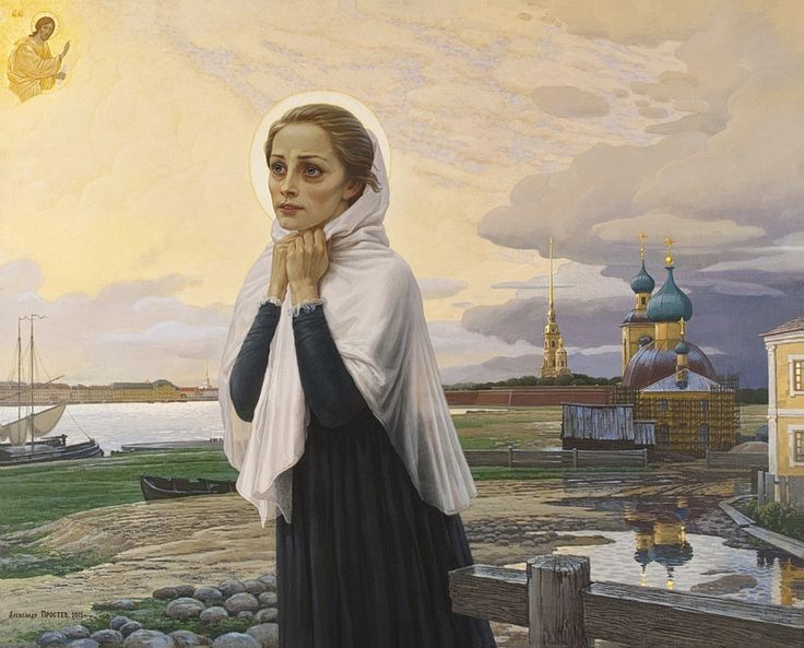 I Hope After the Storm [of St Xenia], by Alexander Just