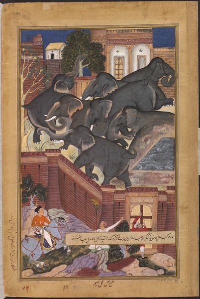 This painting is the right side of a double-page composition by the Mughal court artist La'l from the Akbarnama (Book of Akbar). It depicts wild elephants being driven into the fort at Bayanwan in the province of Narwar in central India, where a tank of water had been dug on the orders of the Mughal emperor Akbar (r.1556–1605).