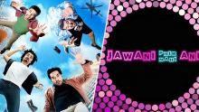 jawani phir nahi ani full movie 1080p   Billo Tv