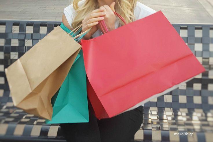 Αυτοί είναι οι 8 τρόποι για να ψωνίζω έξυπνα στα καταστήματα. Ψωνίστε κι εσείς έξυπνα, ξοδέψτε λιγότερα και δείξτε πιο όμορφες από ποτέ.