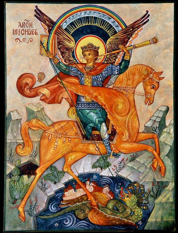 The Archangel Michael by iconogropher  Nataliya Zharsky.