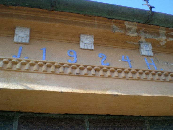 Country Home - details, Križovany nad Dudváhom, Slovakia