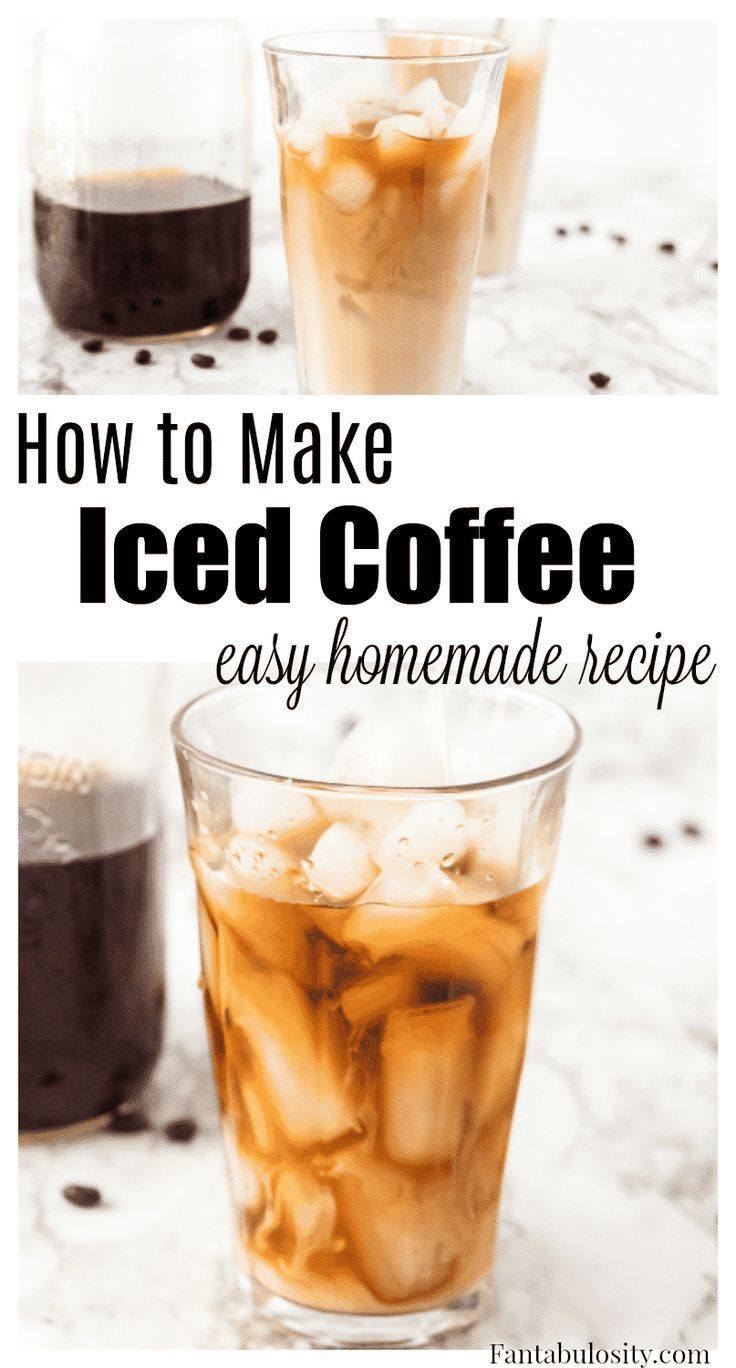 Iced Coffee Recipe Keurig In 2020 Iced Coffee Recipe Easy Homemade Iced Coffee Easy Coffee Recipes