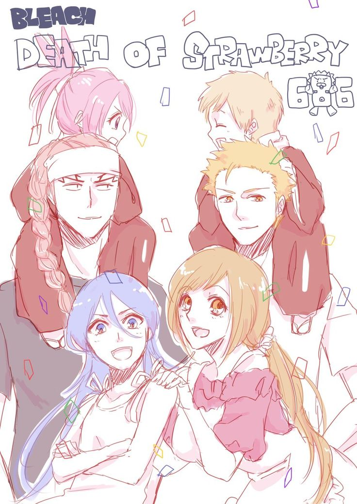 Rukia and orihime hentai the world