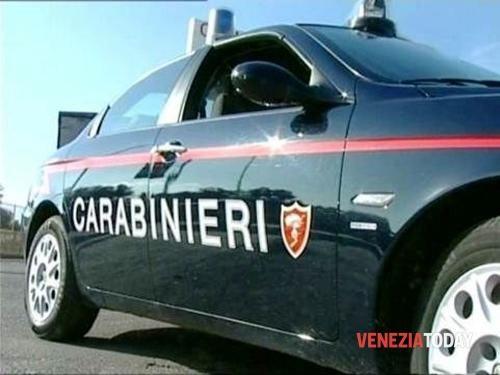 Veneto: #Tenta il #matrimonio d'interesse per ottenere la cittadinanza clandestino denunciato (link: http://ift.tt/2dUwYyx )