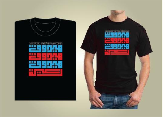 Political Kufi Tshirt